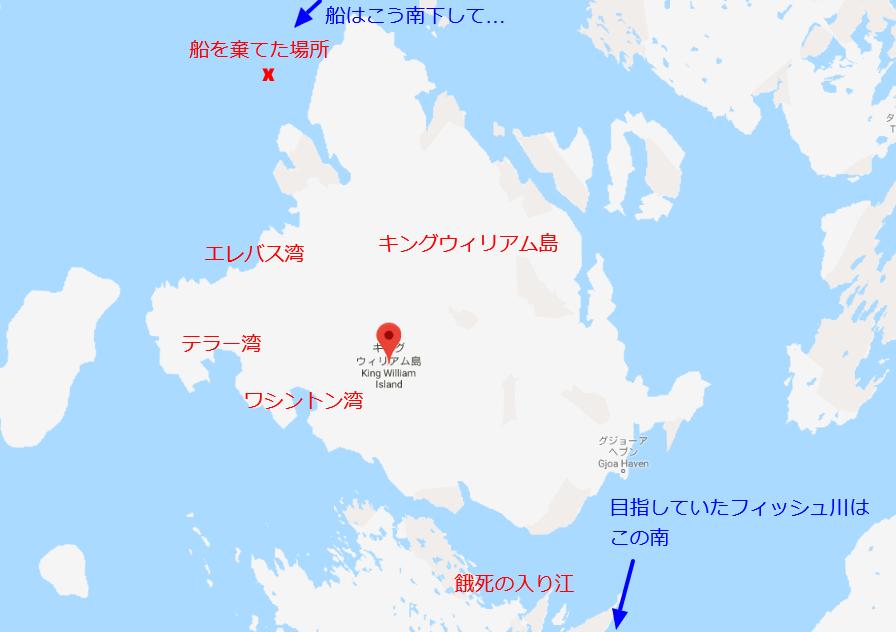 ザテラー エレバス湾とテラー湾キングウィリアム島地図