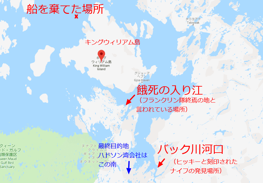 ザテラー キングウイリアム島と餓死の入り江バック川地図
