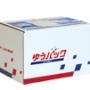 ゆうパックの集荷をWebで依頼する手順|伝票や箱も持ってきてもらえます
